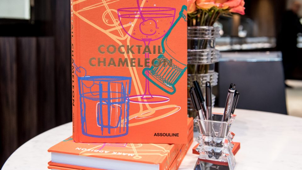 COCKTAIL CHAMELEON Book Preview: Baccarat NYC