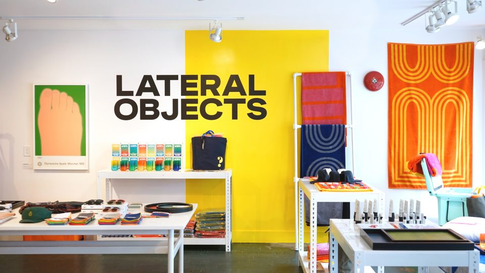 Lateral Objects at Bellport General